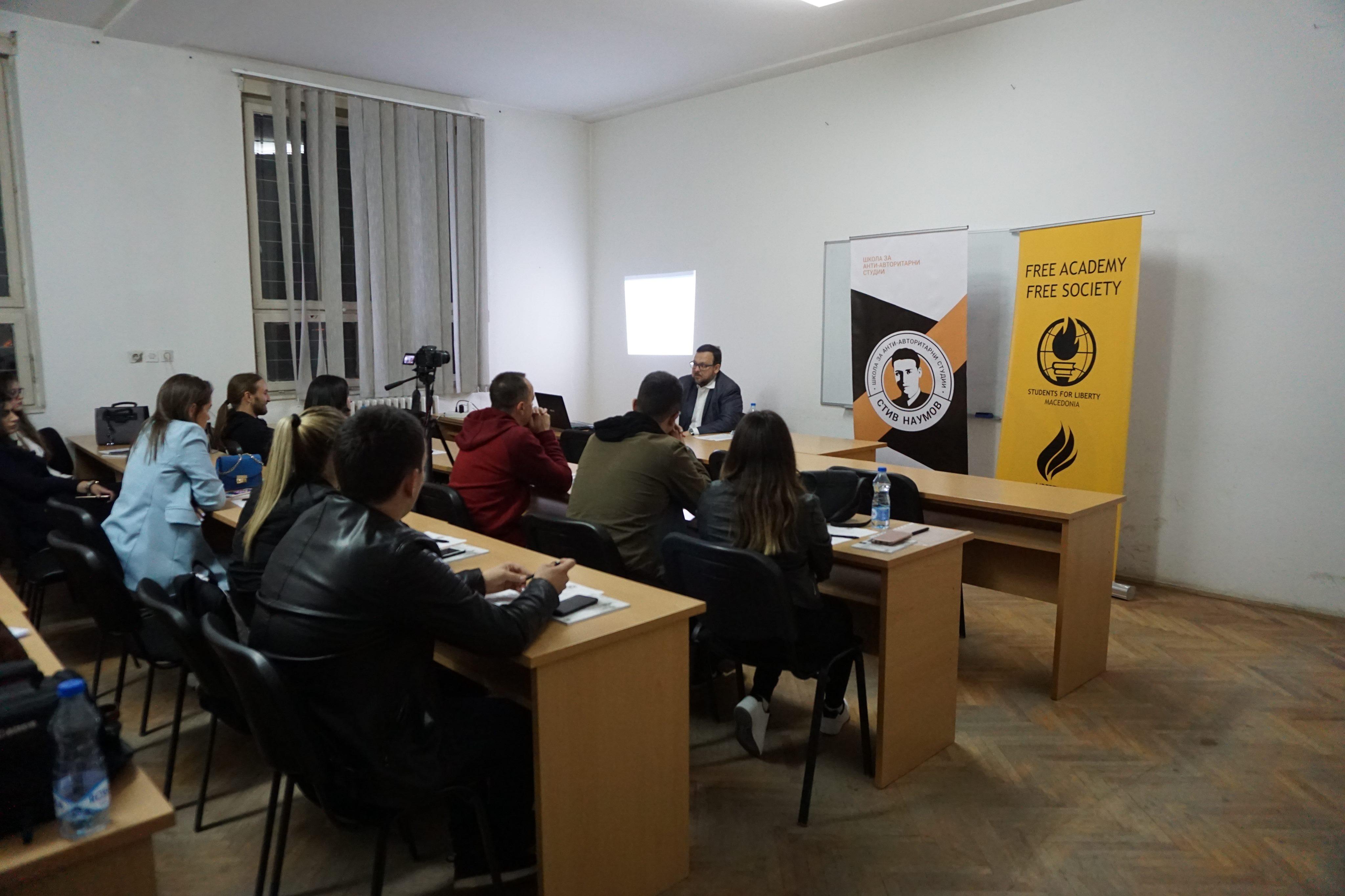 """Со првата сесија """"Вовед во политика и идеологија"""" беше отворена Школата за анти-авторитарни студии"""