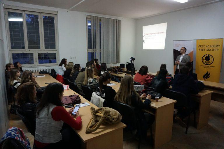 Втора сесија на школата за анти-авторитарни студии