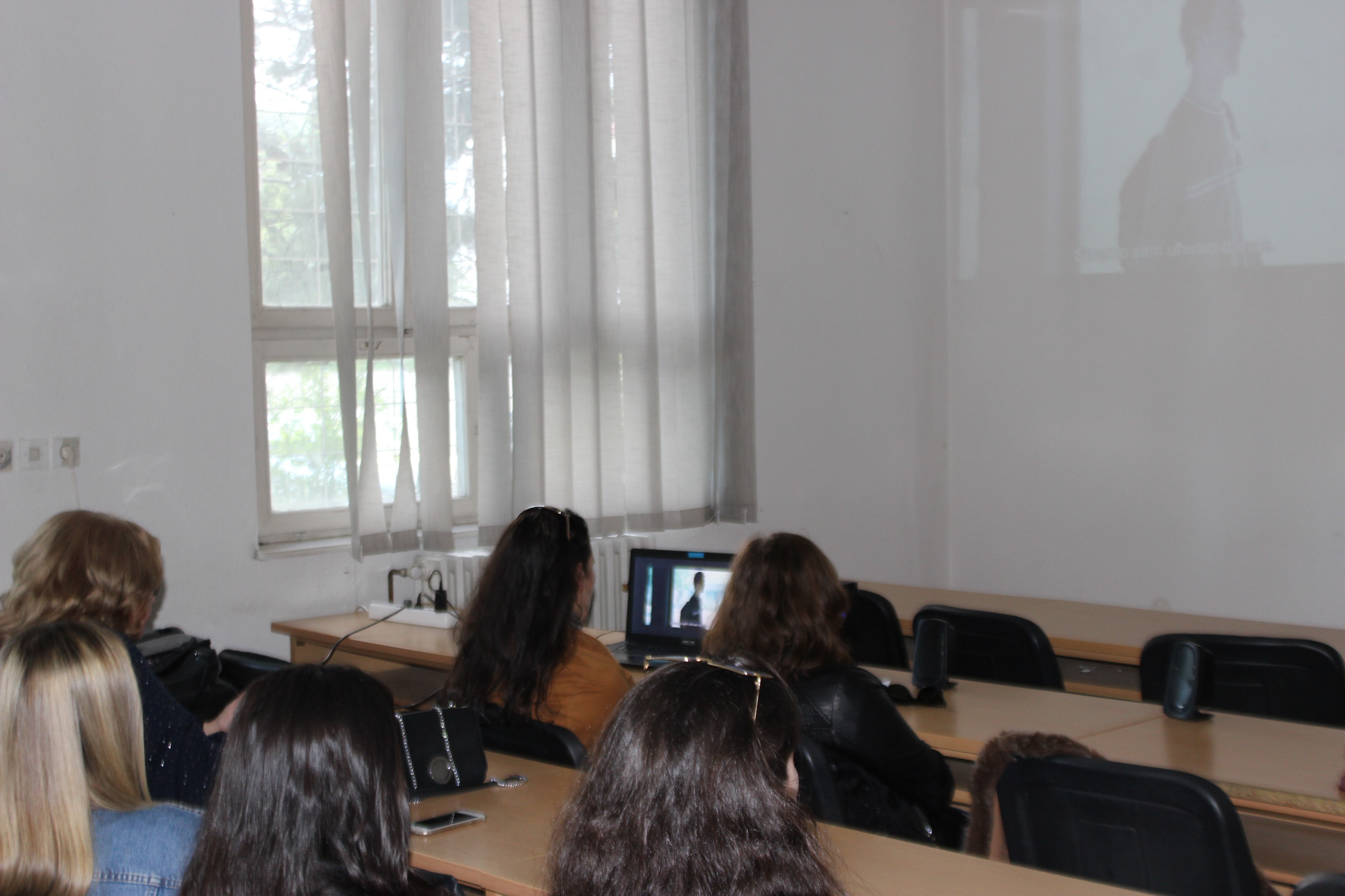 """Проекција на филмот """"Die Welle"""" на четвртата сесија од школата"""