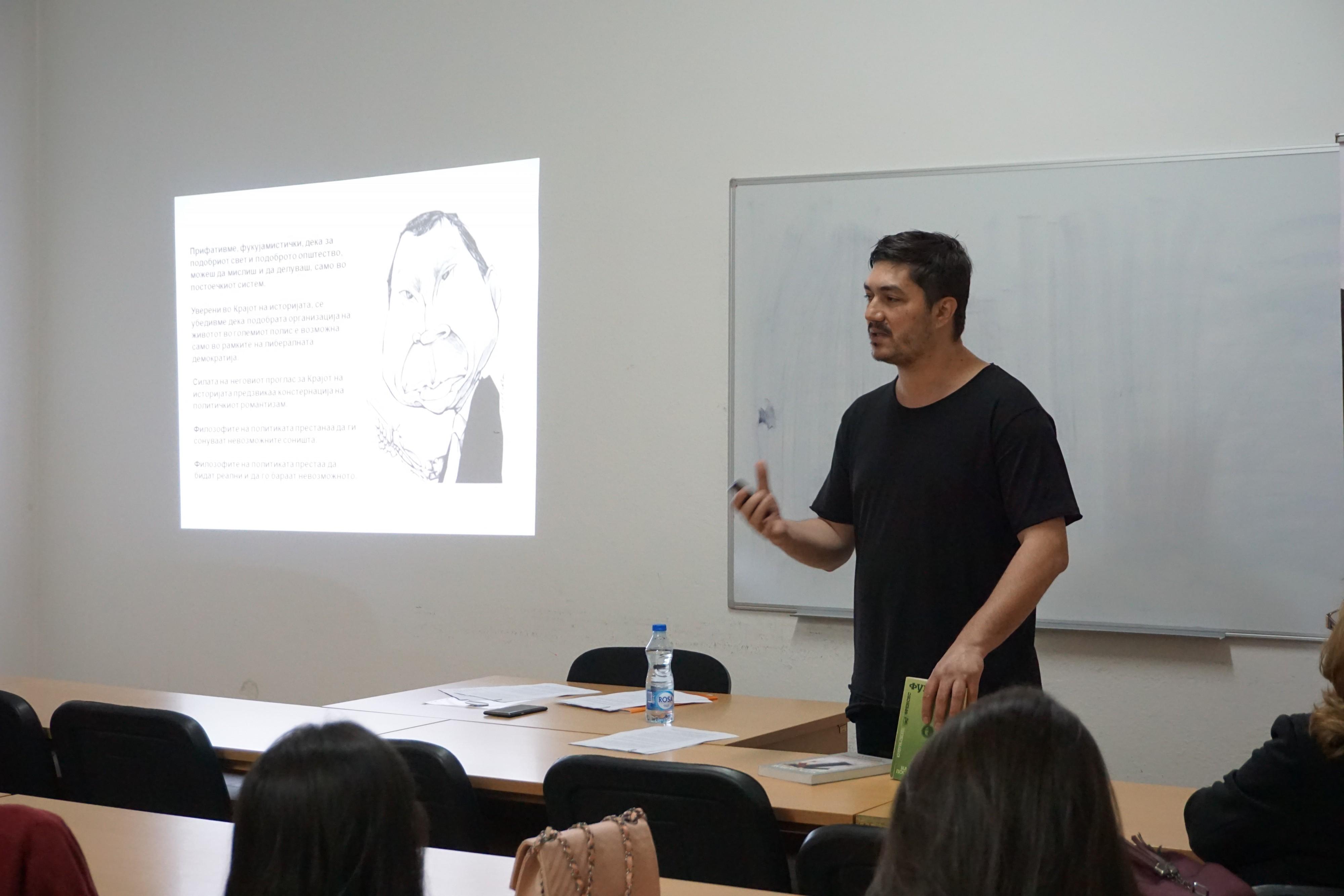 """Предавање на професорот Бошко Караџов на тема """"Крајот или враќање на историјата"""""""