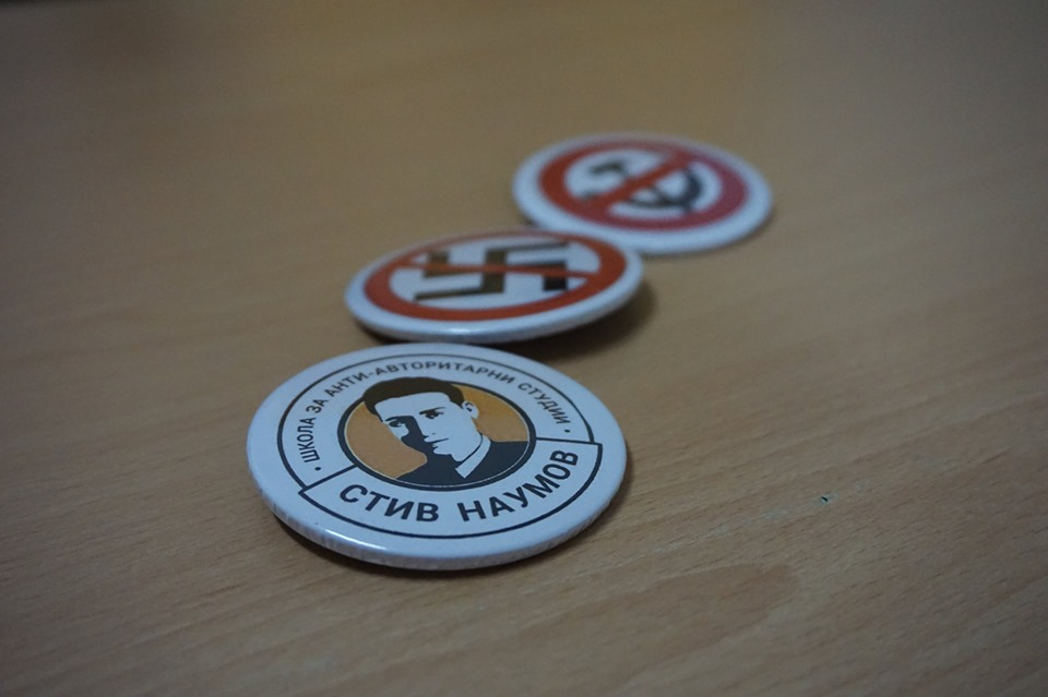 Завршни есеи од Школата за анти-авторитарни студии Стив Наумов, Битола