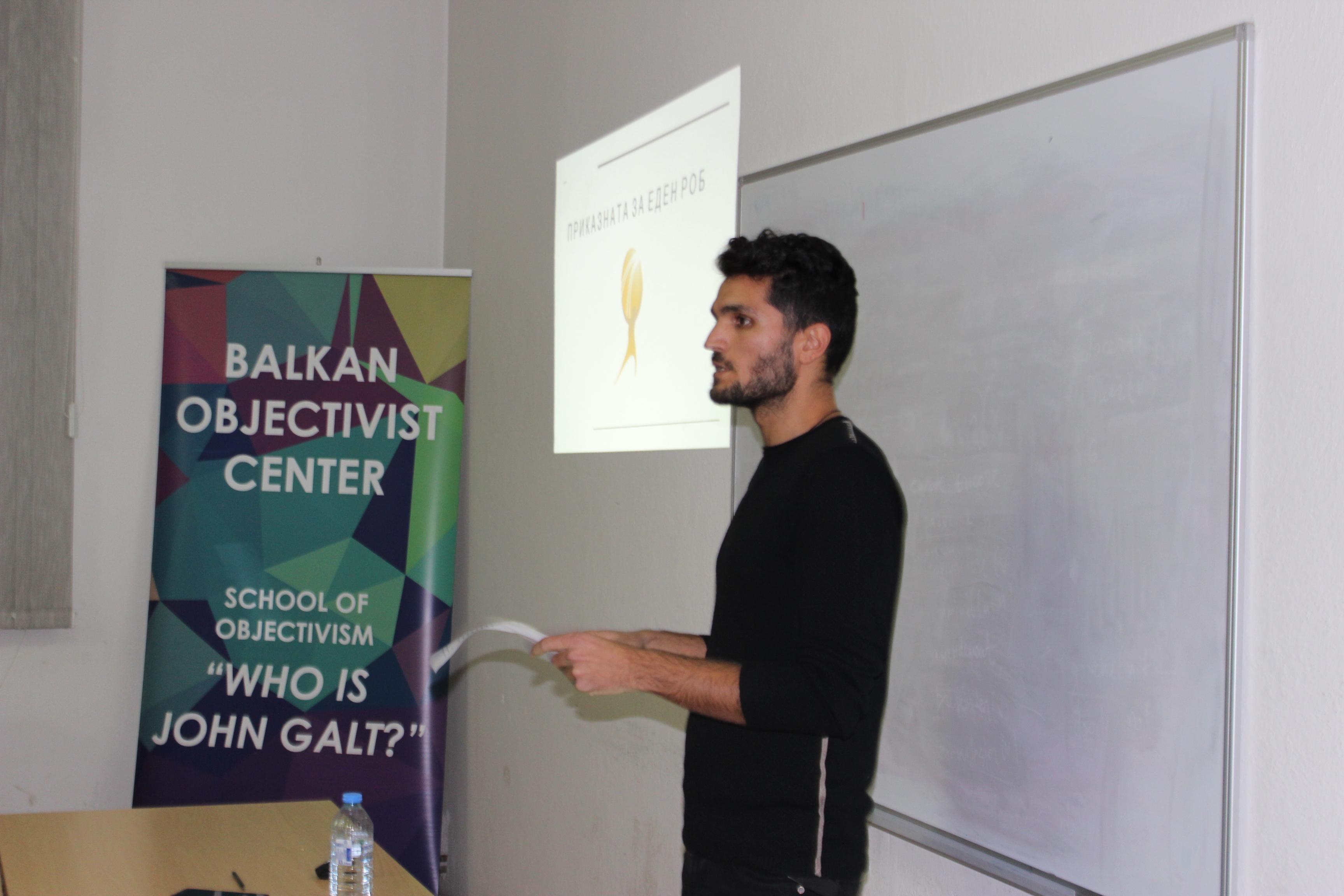 Школа Џон Галт: предавање на тема Радикален капитализам