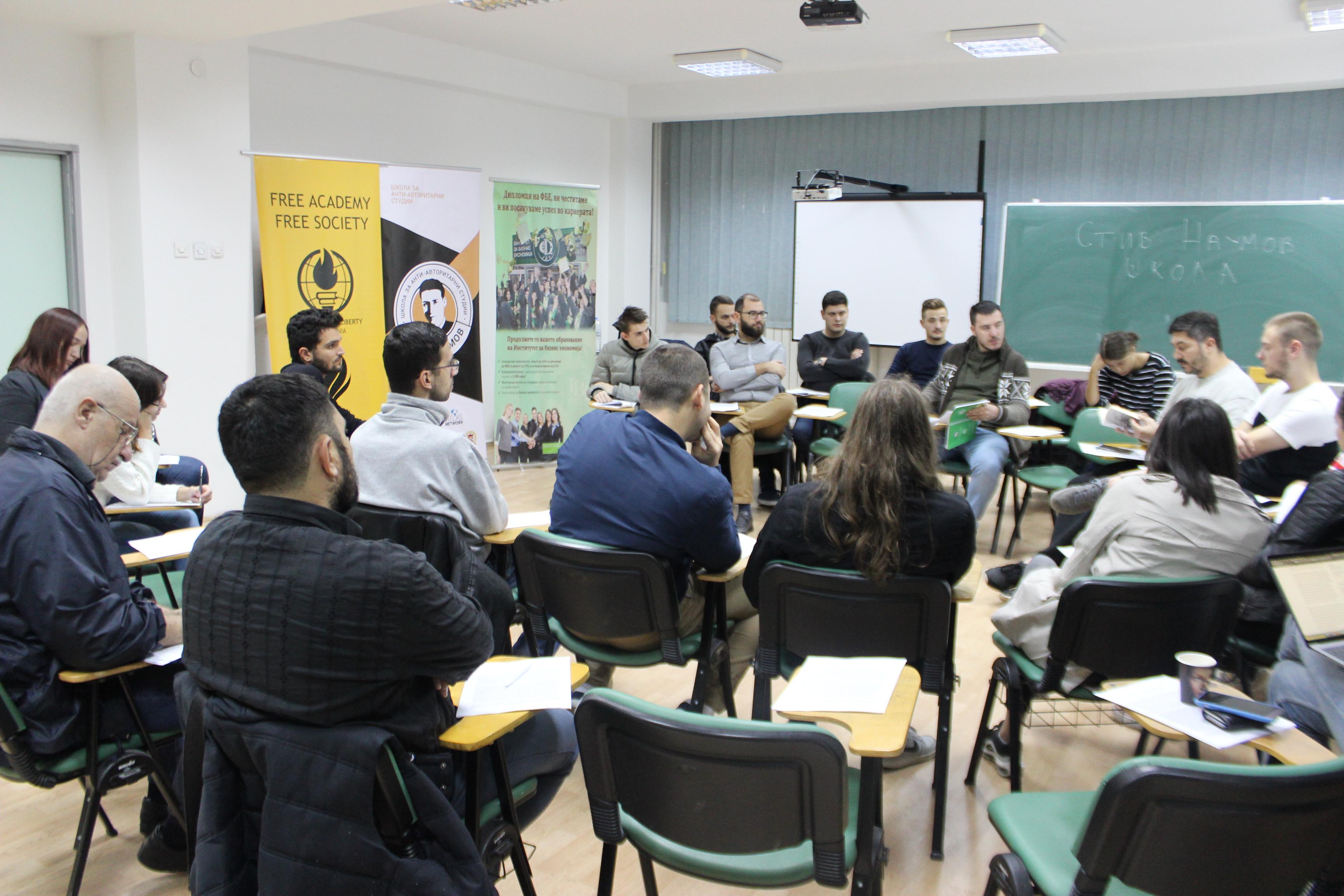 Читачки клуб на Школата за анти-авторитарни студии во Скопје