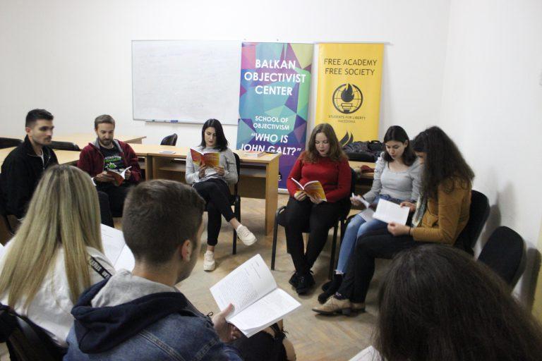 Читачки клуб и дискусија по есеите на Ејн Ранд