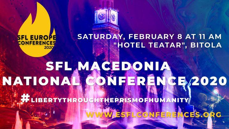 """Националната конференција на тема """"Вовед во слободарство"""""""