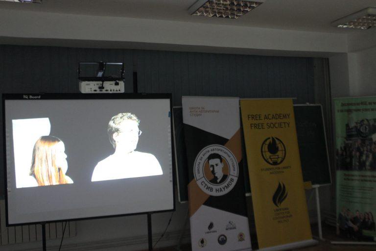 Проекција и дискусија по филмот Die Welle, на Школата за анти-авторитарни студии