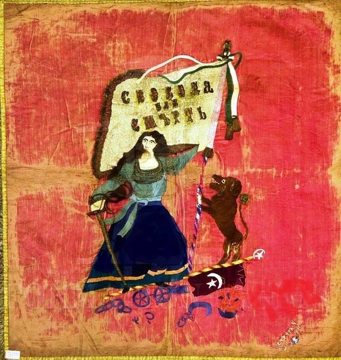 Знамето на струшката чета