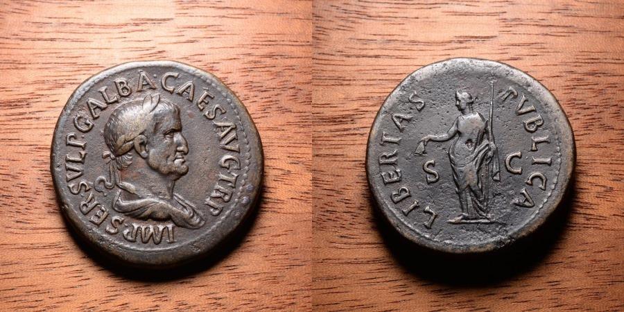 Кованиците на римскиот император Галба