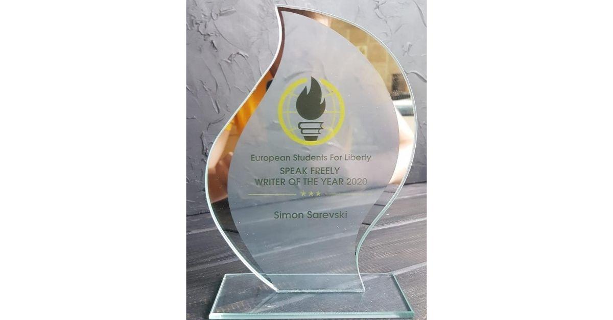Студенти за слобода: Симон Саревски избран за aвтор на годината