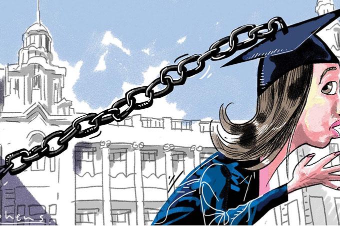 За универзитетската автономија и академската слобода